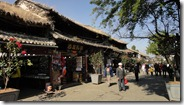 Vieille ville fortifiée de Dali