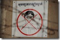 "Phnom Penh, S21 ou Tuol Sleng, ""Ne pas rire"""