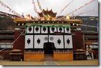 Temple Jingang