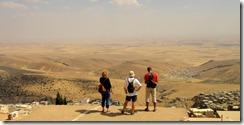 Vue sur la Mésopotamie