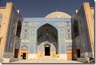 Esfahan, dôme de la mosquée Sheikh Lotfollah, édifiée début 17ème s sous Shah Abbas 1er
